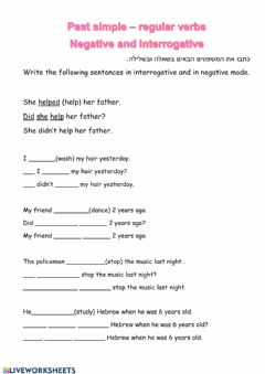 Ficha interactiva Past simple regular verbs negative and interogative practice