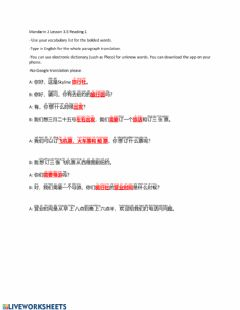 Interactive worksheet Mandarin 2 Lesson 3.5 Reading 1