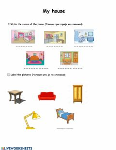 Interactive worksheet My house (rooms, furniture)