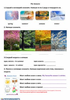 Ficha interactiva The Seasons