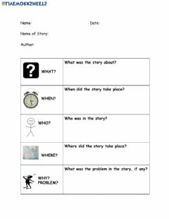 Interactive worksheet Reading Responses