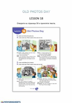 Interactive worksheet Old Photos Day