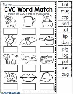 Interactive worksheet CVC Words