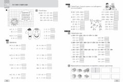 Interactive worksheet Математика 3 клас