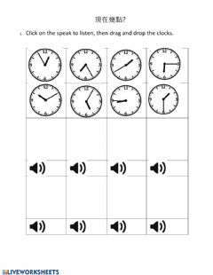 Interactive worksheet Mandarin: time l(listen and match)