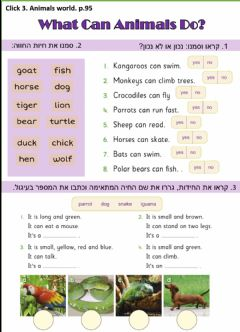 Interactive worksheet What can animals do? (Click 3 p.79)