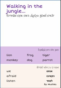 Interactive worksheet Walking in the jungle - song