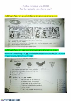 Interactive worksheet The dog is going to...