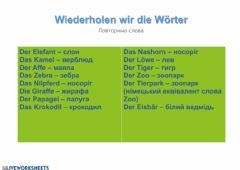 Interactive worksheet Tiere- Тварини