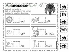 Interactive worksheet The Digraph Expedition 2