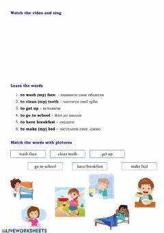 Interactive worksheet Daily routine - part 1