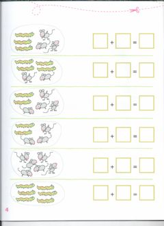 Interactive worksheet Batuketak