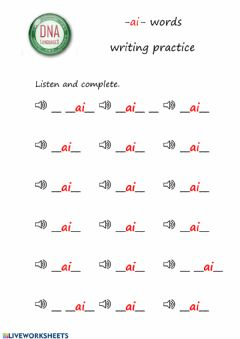 Interactive worksheet -ai- words writing practice (easy)