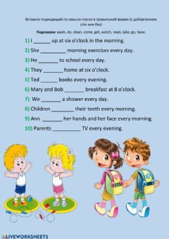 Interactive worksheet Present Simple Task