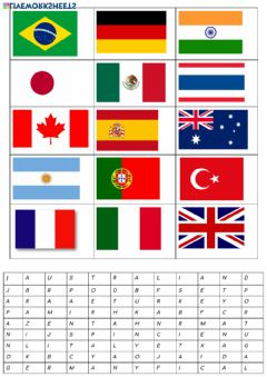 Interactive worksheet Word search puzzle (countries)