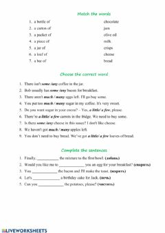 Interactive worksheet Spotlight 6 TEST9