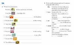 Interactive worksheet Present Simple - We, I, You, They