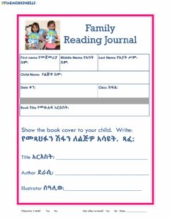 Interactive worksheet Reading Journal 2 Amharic