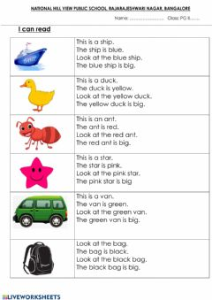 Interactive worksheet Phonics Worksheet