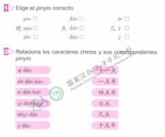 Interactive worksheet HappyChinese Tema 13 ejercicio 1