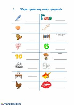 Interactive worksheet Let's read 2 Revision