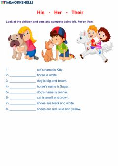 Interactive worksheet His Her Their