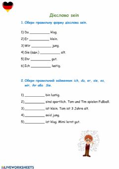Interactive worksheet Дієслово Sein