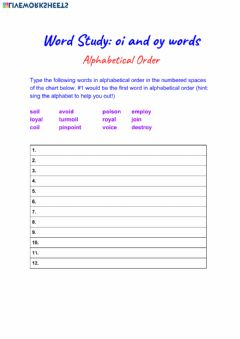 Interactive worksheet Oi and oy alphabetical order activity