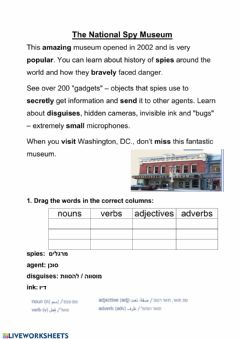 Interactive worksheet The International Spy Meuseum