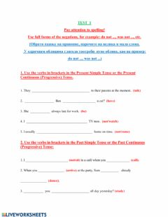 Interactive worksheet Present, Perfect Simple and Past Tenses, and Passive Voice