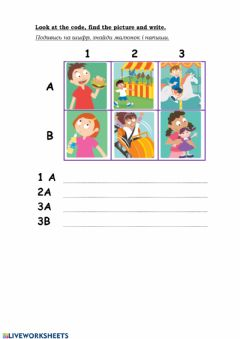 Interactive worksheet Quick minds 2 Unit 8 Amusement park
