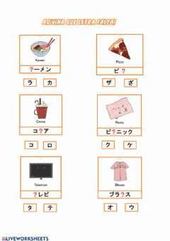 Interactive worksheet Objetos en katakana