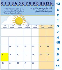 Interactive worksheet Numbers on a calendar