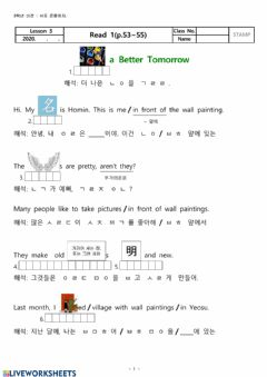 Interactive worksheet Lesson 3 - Read 1