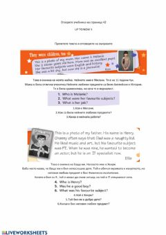 Interactive worksheet Up to now 5