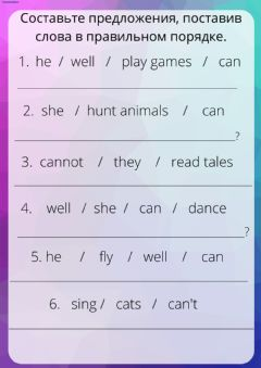 Interactive worksheet Test -Can-
