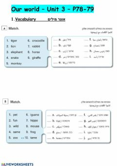 Interactive worksheet Our World - Unit 3 - p78 - Vcabulary WBp111-112