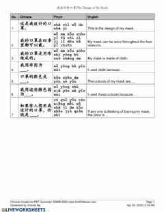 Interactive worksheet 我设计的口罩 The Design of My Mask