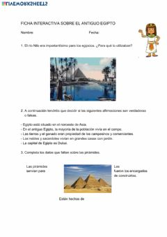 Interactive worksheet El antiguo Egipto
