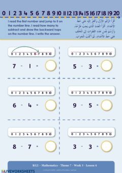 Interactive worksheet Subtraction with number line