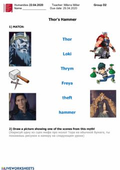 Interactive worksheet Thor's Hammer
