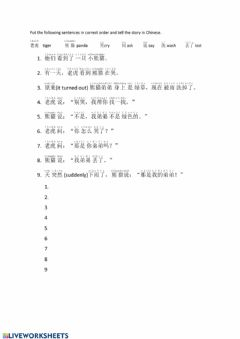 Interactive worksheet Chinese story