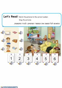 Interactive worksheet Listening and matching