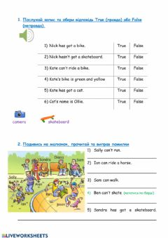 Interactive worksheet Listening - can, have got