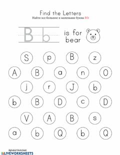 Interactive worksheet Letter B