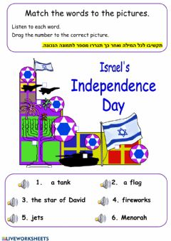 Interactive worksheet Israel's Independence Day