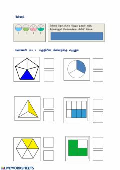 Interactive worksheet Proper Fraction