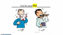 Interactive worksheet Sight Word -the-