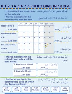 Interactive worksheet Calendar