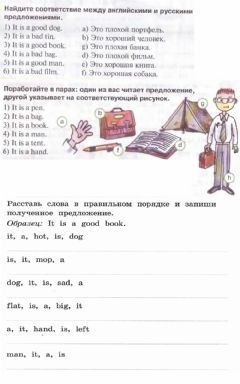 Interactive worksheet Verb is